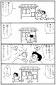 oyakokurikapukeki