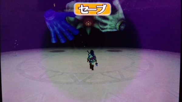 伝説 時 の の 闇 神殿 の オカリナ ゼルダ
