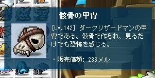 2012y02m15d_153553881.jpg