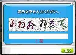 2012y02m17d_133335968.jpg