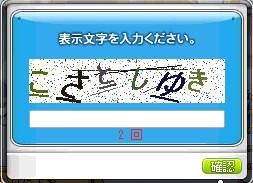 2012y02m18d_091521394.jpg