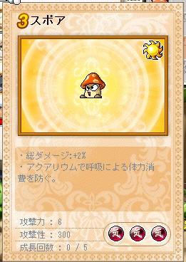 2012y02m19d_095317321.jpg
