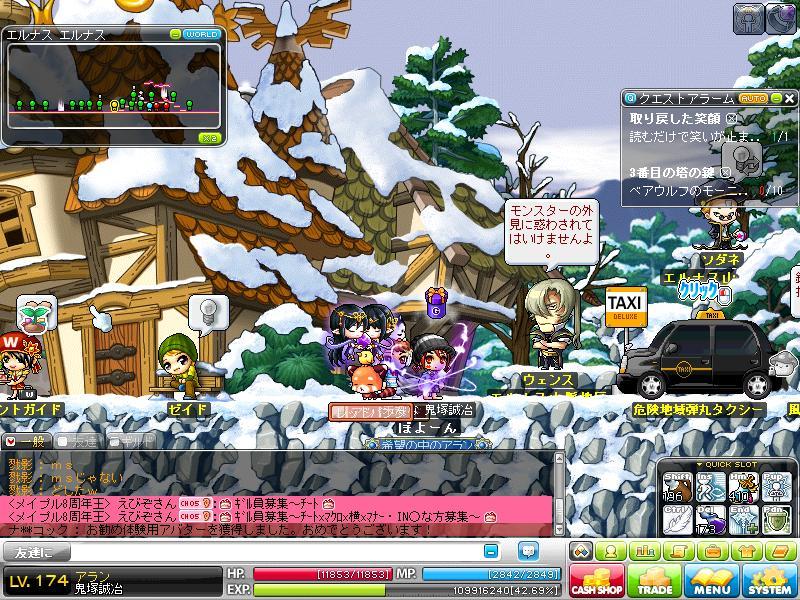 Maple111003_003006.jpg