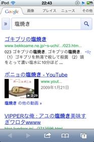 fc2blog_201208271408550c2.jpg
