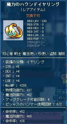 ss-06.jpg