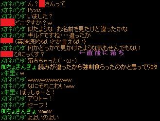 2013112603134121f.jpg