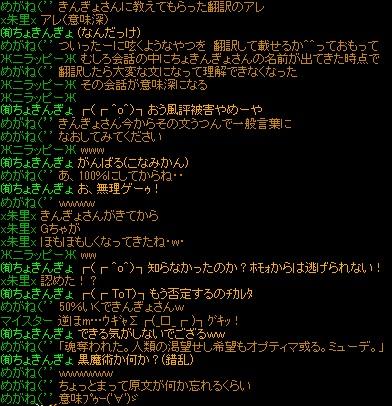 20131126032420b5b.jpg