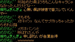 201311260353407e5.jpg