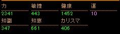 20131126163935629.jpg