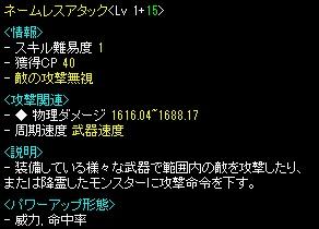 20131126164837492.jpg