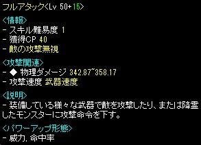 20131126164840b4c.jpg