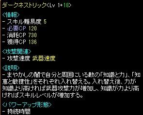 20131126165254403.jpg
