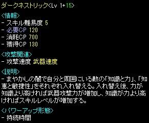 20131126165255556.jpg