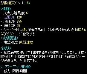 20131126170549c35.jpg