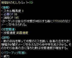201311261709026fd.jpg