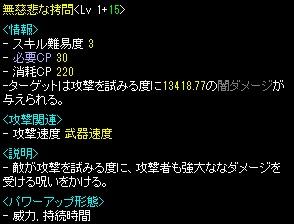 201311261712453bc.jpg