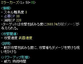 20131126171246b40.jpg