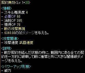 20131126174419d8d.jpg