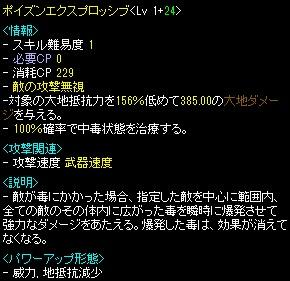 20131126175036a0e.jpg