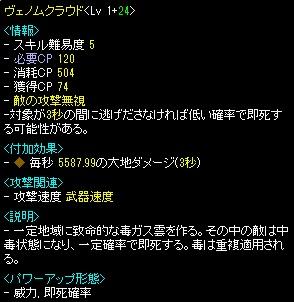 2013112617503729f.jpg