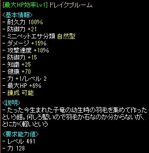 20131129035412f22.jpg