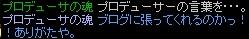 201311290411345d2.jpg