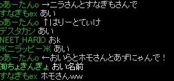 20131129042959866.jpg