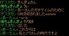 201312020529412d5.jpg