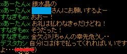 20131202054426e5a.jpg