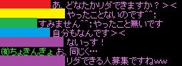 20131202055527a1b.jpg