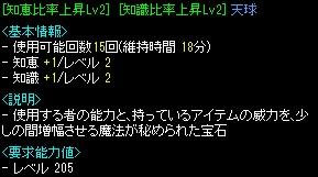 201312090311497b5.jpg