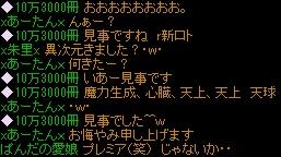 20131209035237b7a.jpg