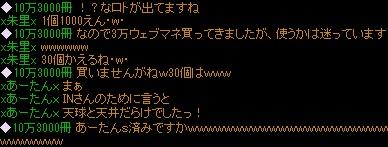 20131209035238dc8.jpg