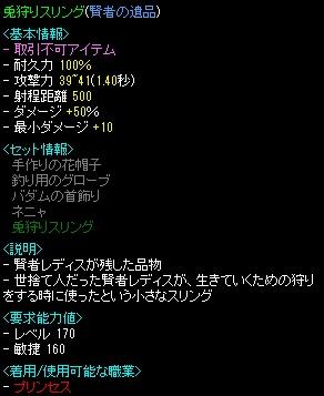 20131209035807473.jpg
