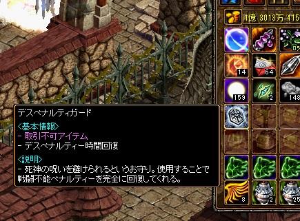 20131209040805470.jpg