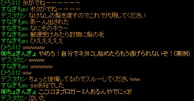 2013120904183750c.jpg