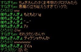 201312090418382e2.jpg