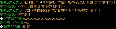 20131210223637967.jpg