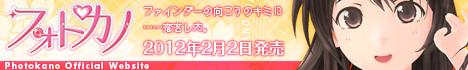 banner_haruka468x60.jpg