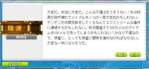 Maple130101_074531.jpg