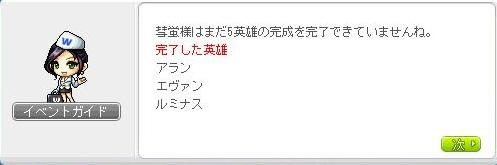 Maple130102_235330.jpg