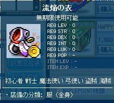 Maple130102_235410.jpg