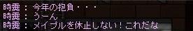 Maple130103_185220.jpg