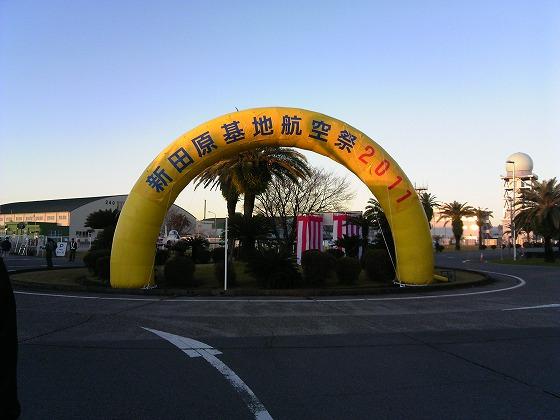 新田原基地航空祭-02