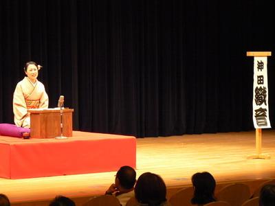講談師 神田織音さん