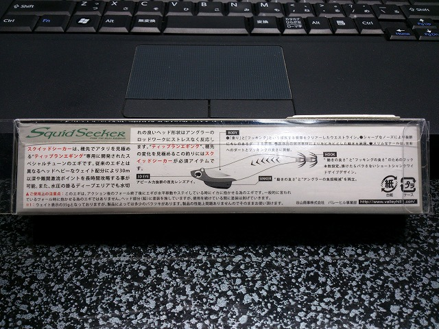 DSC_0991RSZ.jpg