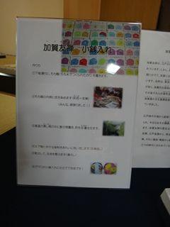 DSC00418_R.jpg