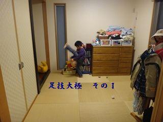 DSC00779_R.jpg