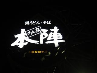 DSC01133_R.jpg