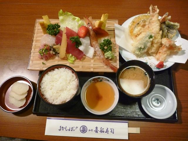 喜船寿司1401 (1)